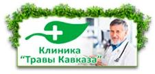 СП 53 Травы Кавказа- травы,сборы,чай,веники,валики,мыло,каши,масло