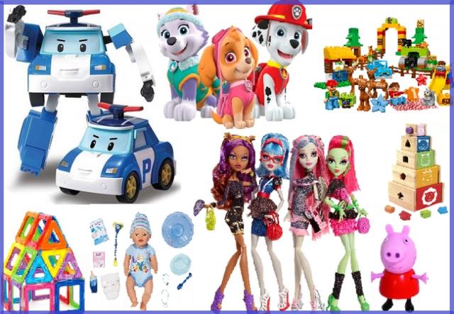 Игрушки! Самые любимые мультгерои! Конструкторы! Куклы! TV шоп!