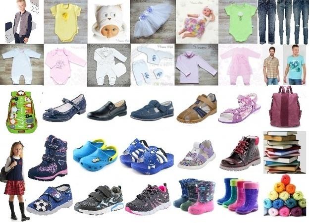 Пристрой от Джилки (Сентябрь.. 2020) Одежда взрослая, детская, обувь , Книги и игрушки на ПОДАРКИ, РАСПРОДАЖА КНИГ и ОДЕЖДЫ от 100 руб.