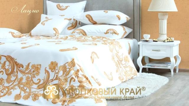 СП-61   Хлопковый край, Донецкая мануфактура, простыни на резинке, полотенца