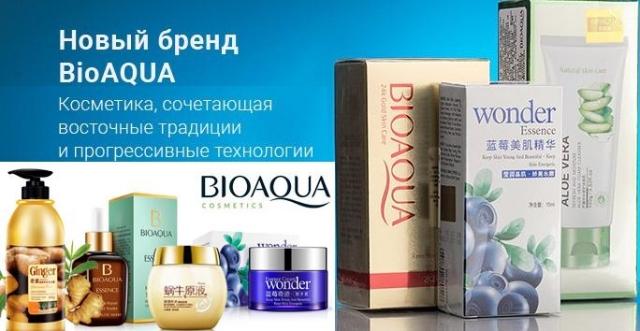 Косметика  «BIOAQUA». Бесплатная  доставка.  Склад в Красноярске
