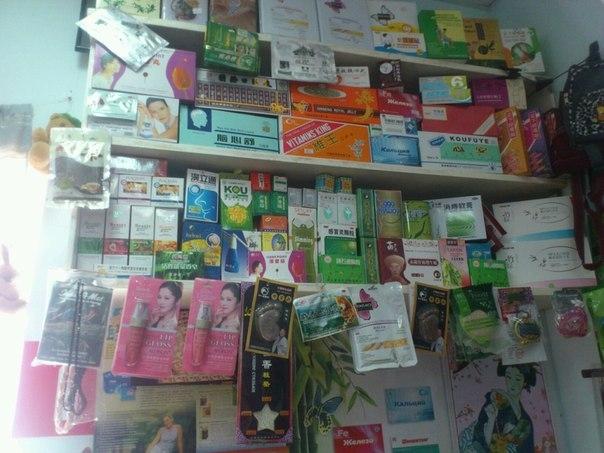 Китайская медицина. Тайскаие товары. Местный поставщик, без доставки
