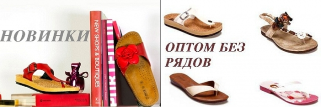 Логотип shopboot, турция