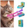 Одноразовые лотки-туалеты для наших котиков, НЕТ ЗАПАХА!