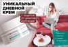 СП105 ИЗРАИЛЬ - Профессиональная Косметика -  РАСПИВ!!!
