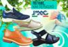 СП203 IMAC для взрослых из Италии