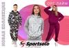 Sportsolo-спортив одежда для всей семьи.РАСПРОДАЖА***НОВИНОЧКИ***