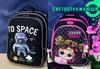 СП-11 NUKKI. Школьные рюкзаки, сумки, папки, пеналы. Качество-ОГОНЬ! Суперские дошкольные рюкзачки