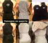 Автонакидки из АЛЬКАНТАРЫ (всесезонные) и натуральной шерсти.