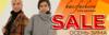 СП Эко-одежда - Лен*бамбук*крапива* Закрытая распродажа новой коллекции до 07/10