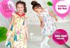СП98  Модные Девчонки - Без Рядов - Замечательные платья отличного качества! ... и наши Дочки, как Цветочки :)))