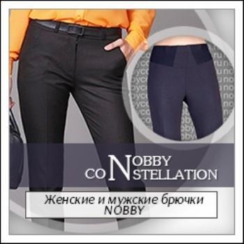 СП-91 NOBBY - классные брюки! Летние НОВИНКИ! / 24-OK.RU - Клуб уСПешных  приобретений