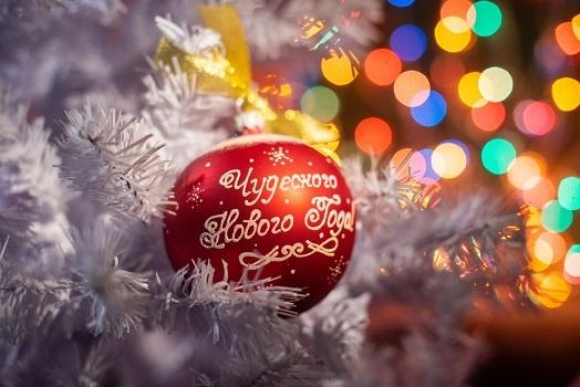 Елочные шары с пожеланиями. Готовимся к празднику!