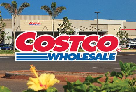 СП11 Costco Американский магазин №1
