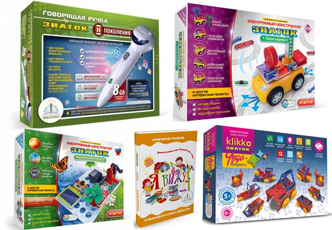 СП39 3нaтoк. Интерактивные игрушки для детей: говорящая ручка, фокусы, электронные конструкторы, плакаты и коврики