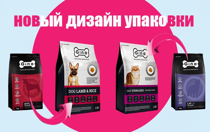 Nordog Group: Корма Премиум и Супер Премиум Класса, Холистики, Беззерновые. Игрушки, амуниция, косметика, лакомства для кошек, собак, птиц и грызунов