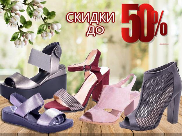 СП132 Обувная компания Старт! Осень 2021! Кроссовки 389 руб!
