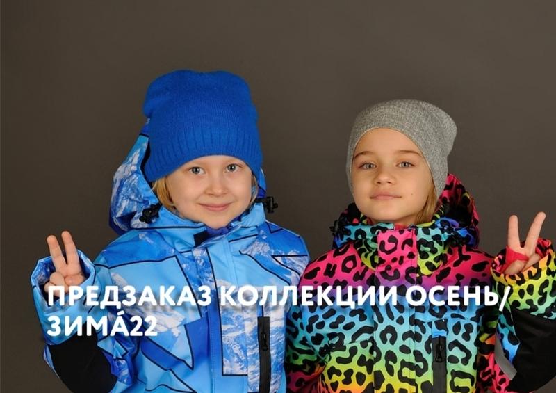 СП-78 MARK!  Предзаказ коллекции Осень/Зима!
