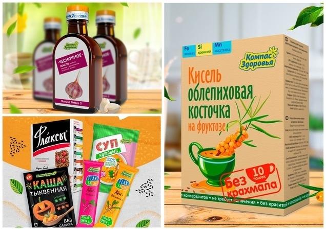 Компас Здоровья - вкусные постные продукты. Дивинка и другие производители. Бесплатная доставка.