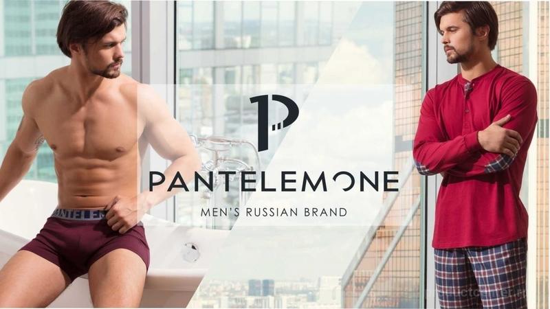 СП93 Пантелемоне - для наших мужчин только лучшее!