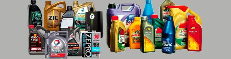 СП-146 Масла,фильтры,смазки,жидкости для авто. Только оригинальные масла, по лучшим ценам!
