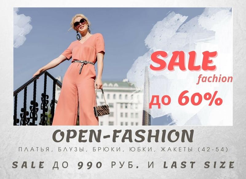 СП230 ⭐OPEN-FASHION⭐ Платья, блузы, брюки, юбки, жакеты (42-54) HCK. Скидок еще больше!