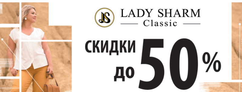 СП81 Одежда для шикарных леди от 48 до 76 - НОВИНКИ + NEW В СТОК + ТОТАЛЬНАЯ РАСПРОДАЖА + НОВИНКИ!
