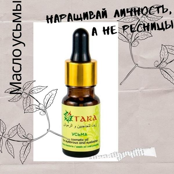 KAJAL - натуральная арабская косметика и парфюмерия
