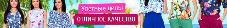 Ууулетные цены на юбки, брюки, платья! Московская фабрика, качественные ткани!