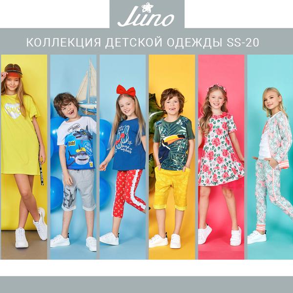 СУПЕР-РАСПРОДАЖА! - 50% - 70% Juno! Begood! Женская, мужская и детская одежда! Склад в Красноярске!