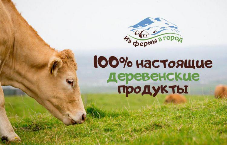 СП-301.Натуральные деревенские продукты . Развоз в среду 4 августа 2021 года. Мед урожай 2020 года(разнотравье)
