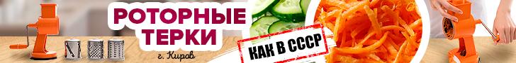 ЛЕПСЕ - роторные тёрки, как в СССР (г.Киров), качественные электро-мясорубки. Готовимся к сезону заготовок!
