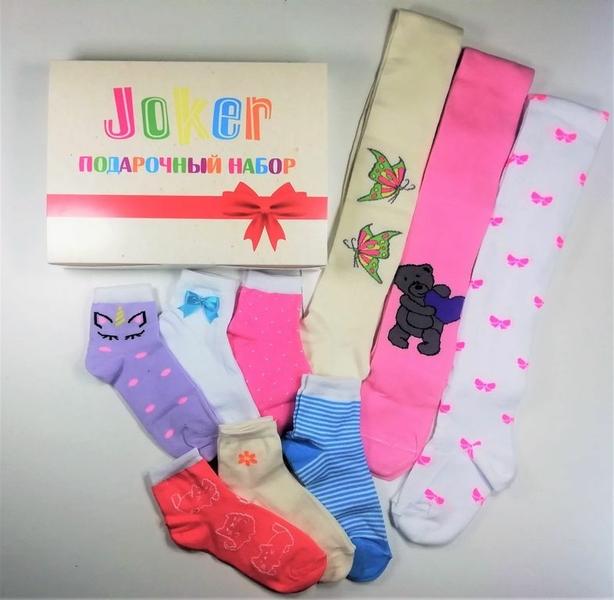 Сп 72 Joker- колготки, носочки, гольфы, единороги, лисички и другие красивые принты! Новинка авокадо принт!
