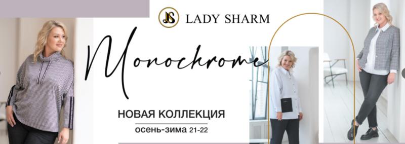 Одежда для шикарных леди от 48 до 76 - НОВИНКИ + NEW В СТОК + ТОТАЛЬНАЯ РАСПРОДАЖА + НОВИНКИ!