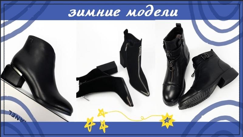 СП-125 Velidass и Sufinna - женская обувь 35-41 размер. НОвое поступление! Осень-зима!