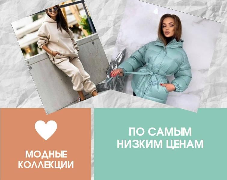 СП51 ஐLiketonஐ Самые низкие цены на модные коллекции