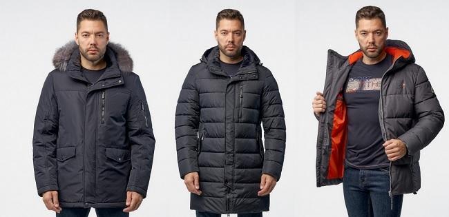 Байрон - мужская одежда и аксессуары! Куртки осенние, зимние, ветровки, джинсы, трикотаж, нижнее белье, рубашки, носки, ремни, футболки, поло, шорты и многое другое!