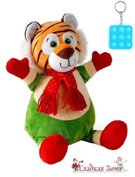 Новогодние подарки- Сладкая Зима Самые вкусные! 2022 год - Водяного ТИГРА !!!