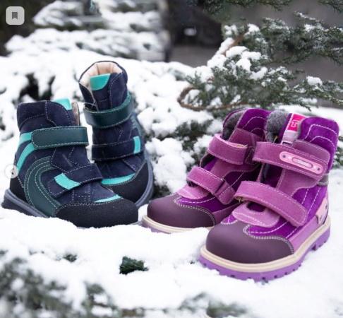 Тwiki и Doctor Thomas - ортопедическая обувь для детей и взрослых! Распродажа на прежние коллекции!