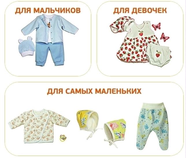 ТРИ ПОЛЗУНКА - трикотаж для детей от 0 до 5 лет!