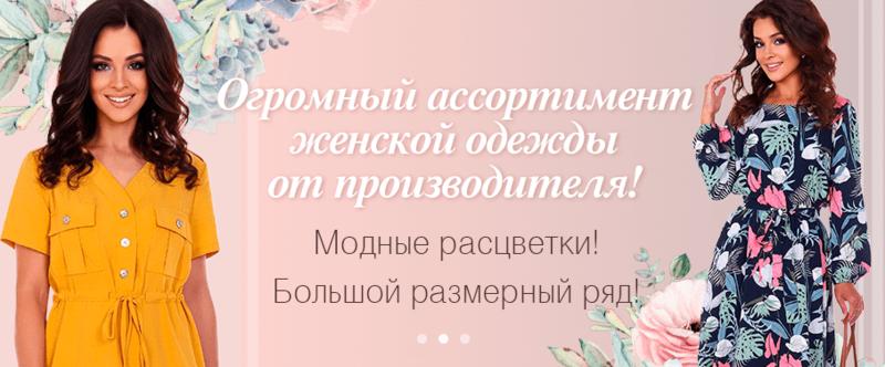 Уютная одежда, прекрасные цены! До 70 р-ра, от 200 рублей!  НОВИНКИ!!!  MADE IN IVANOVO