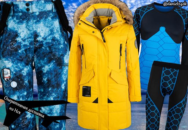 LeBuTo - парки, зимние куртки и термобелье для взрослых и детей