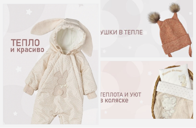 СП 53 L!ttle*stаr - одежда для новорожденных и детей до 10 лет