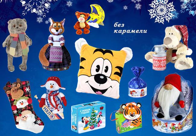 СлАдКиЕ подарки с самыми ВКУСНЫМИ конфетами. Тигрята, Зайки Ми, Медведи. Без транспортных