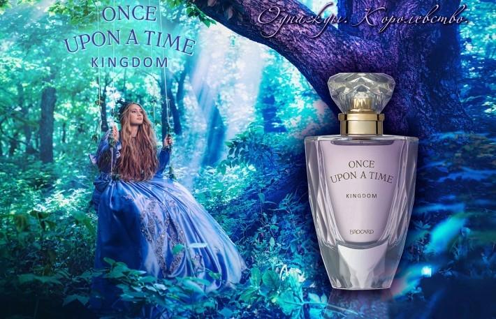Brocard - русская парфюмерия, которой мы гордимся! Селективы, созданные Бертраном Дюшафором!