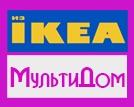 Nadya Ikea