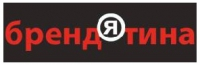 СП43  БРЕНДятина