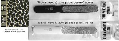 Пилка 3084N