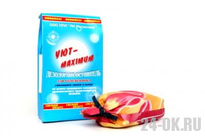 Дезодорант – осушитель для холодильника