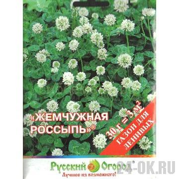 Газон Клевер белый, 30 гр